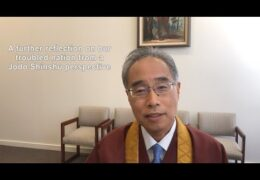 Reflection on our Troubled Nation From a Jodo Shinshu Perspective by Rev. Eric Matsumoto
