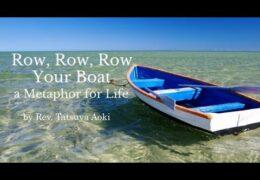 Row, Row, Row, YOUR Boat! by Rev. Tatsuya Aoki