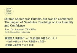 The Impact of Nembutsu Teachings on Our Humility and Confidence by Rev. Kenneth Tanaka