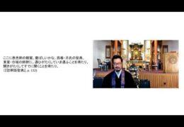 11月日本語法話「お念仏の火」 by Rev. Sugahara Yuki