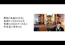 10月日本語法話「さかさま」By Rev. Sugahara Yuki