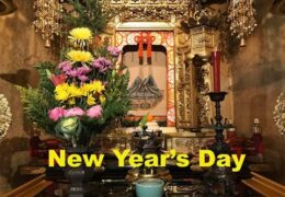 New Year's Day Dharma Message 2021 by Rev. Harry Bridge