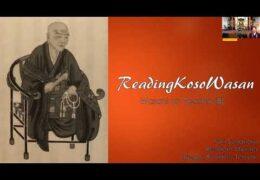 Reading Koso Wasan [95]: On Genshin [8] with Rev. Yuki Sugahara