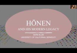 Honen as Religious Revolutionary by Dr. Mark Blum